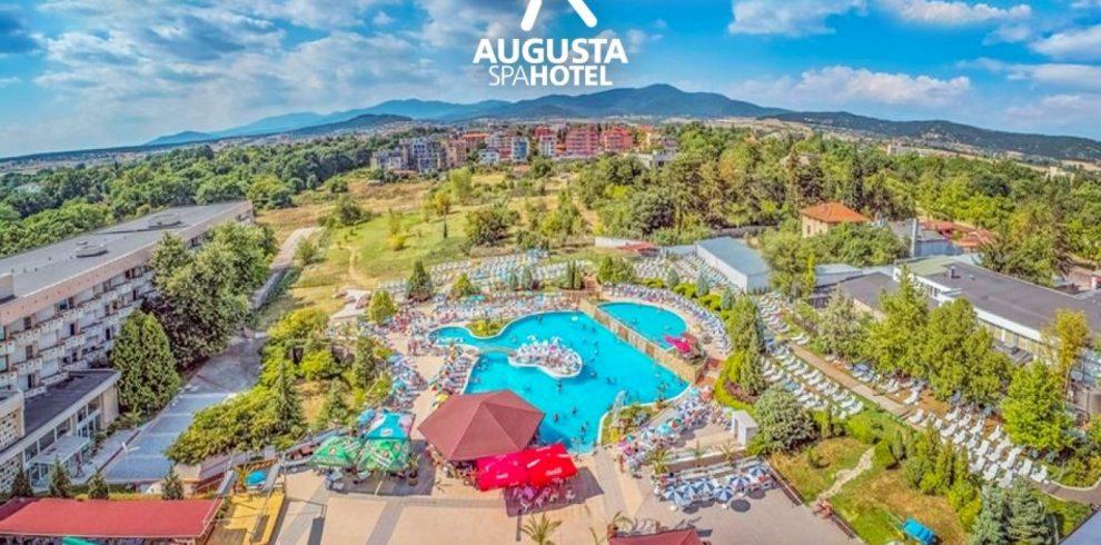 AUGUSTA_HOTEL_HISARYA_BULGARIA644